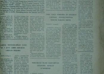 ARSIP LAMPUNG POST SABTU 26 Juli 1975